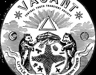 vacant_logo-330x260